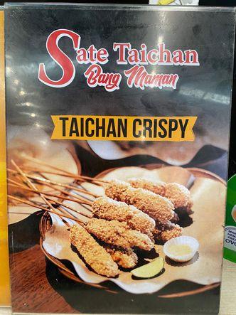 Foto Menu di Sate Taichan Bang Maman