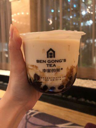Foto - Makanan di Ben Gong's Tea oleh Mitha Komala