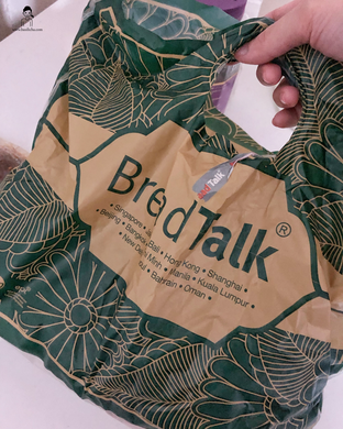 Foto review BreadTalk oleh Marisa Aryani 1