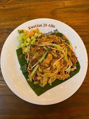 Foto 2 - Makanan di Kwetiau 28 Aho oleh Levina JV (IG : levina_eat )