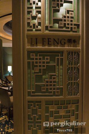 Foto 1 - Interior di Li Feng - Mandarin Oriental Hotel oleh Tissa Kemala