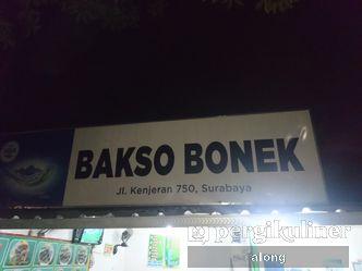 Foto Eksterior di Bakso Bonek