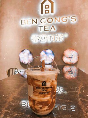 Foto 10 - Makanan di Ben Gong's Tea oleh Riris Hilda