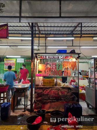 Foto Interior di Ahong 88