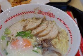 Foto Sugakiya