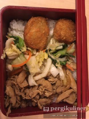 Foto 1 - Makanan di Gokana oleh @mamiclairedoyanmakan
