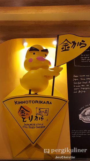 Foto 3 - Interior di Kin No Torikara oleh JC Wen