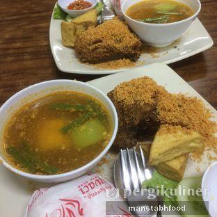 Foto - Makanan di Ayam Goreng Karawaci oleh Sifikrih   Manstabhfood
