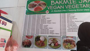 Foto 3 - Menu(Menu) di Bakmie Jamur Vegan Vegetarian 99 oleh Yulia