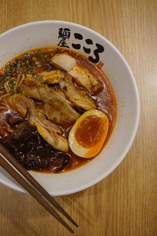 Foto 1 - Makanan di Tamoya Udon oleh yudistira ishak abrar