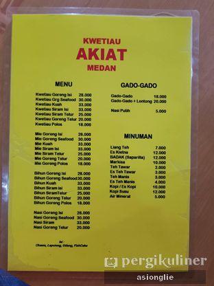 Foto 9 - Menu di Kwetiau Akiat Medan oleh Asiong Lie @makanajadah
