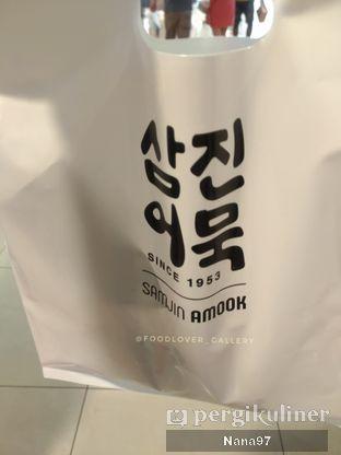 Foto 4 - Makanan di Samjin Amook oleh Nana (IG: @foodlover_gallery)