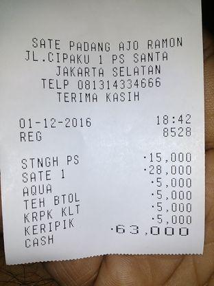 Foto 2 - Menu di Sate Padang Ajo Ramon oleh yulina pribadi