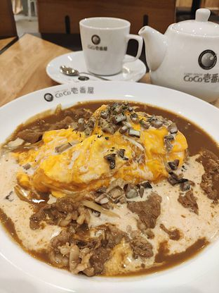 Foto 1 - Makanan di Coco Ichibanya oleh iminggie