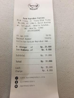 Foto 1 - Menu(sanitize(image.caption)) di Ayam Keprabon Express oleh @Tedsuja