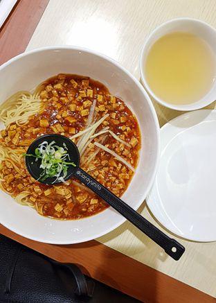 Foto 6 - Makanan(Lamian cha ciang) di Imperial Kitchen & Dimsum oleh Clara Yunita