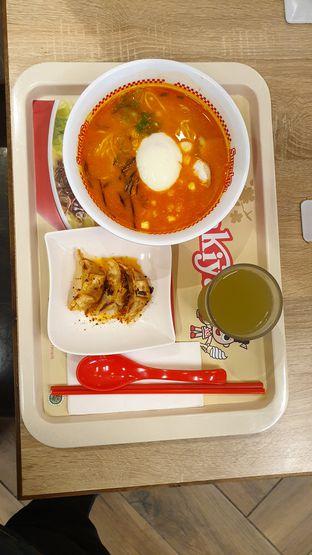 Foto 3 - Makanan di Sugakiya oleh Oemar ichsan