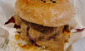 Brick Pastrami Burger