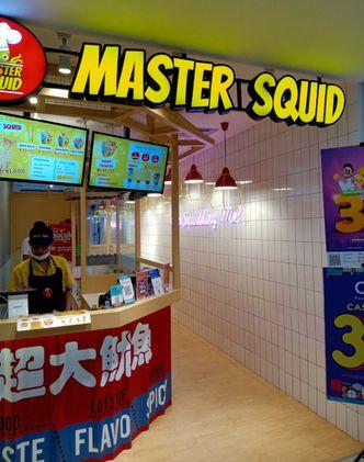 Foto Interior di Master Squid