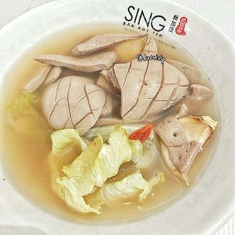 Foto Makanan di Sing Bak Kut Teh