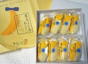 5 Snack Oleh-oleh Khas Jepang yang Paling Populer di Kalangan Turis