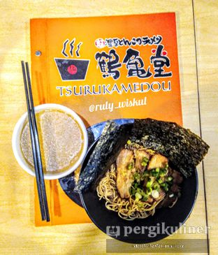 Foto 1 - Makanan di Tsurukamedou oleh Ruly Wiskul