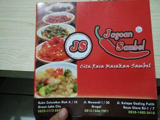 Foto review JS Jagoan Sambel oleh Athifa Rahmah 2