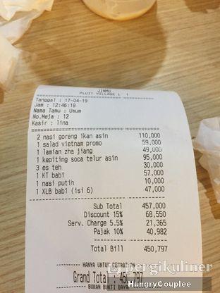Foto 6 - Menu di Jin Mu Dumpling Restaurant oleh Hungry Couplee