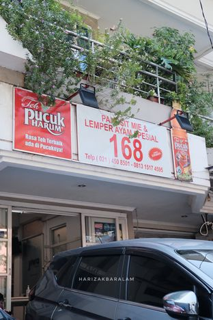 Foto review Pangsit Mie & Lemper Ayam 168 oleh harizakbaralam 6