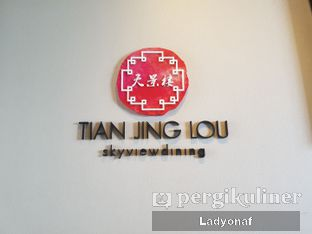 Foto 9 - Makanan di Tian Jing Lou - Hotel InterContinental Bandung Dago Pakar oleh Ladyonaf @placetogoandeat