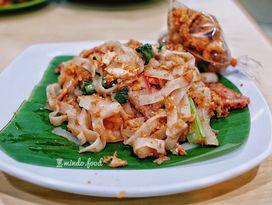 foto Kwetiau Akang