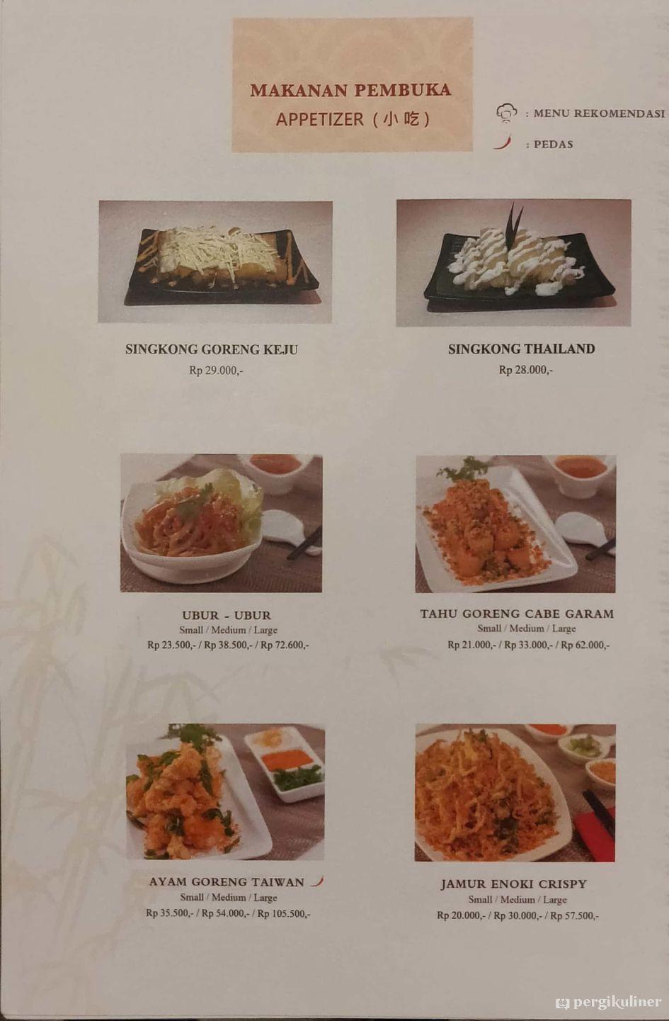 orient garden menu