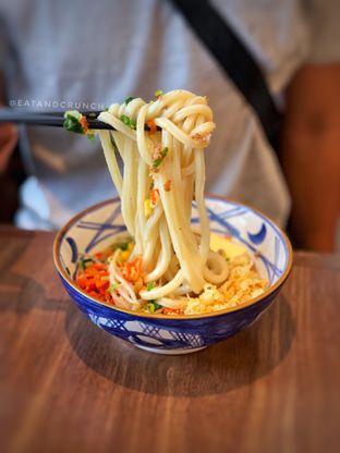 Foto 2 - Makanan di Marugame Udon oleh Eatandcrunch