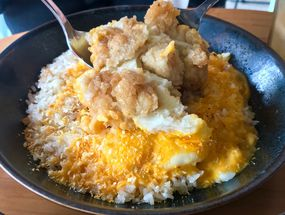 Foto Rice & Cheese
