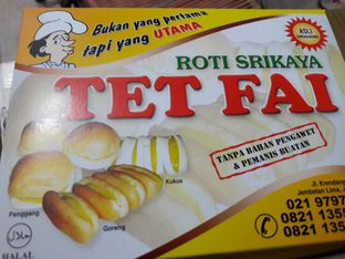Foto review Roti Srikaya Tet Fai oleh Anderson H. 2