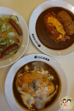 Foto 5 - Makanan di Coco Ichibanya oleh Jenny (@cici.adek.kuliner)