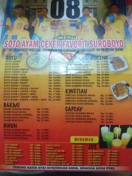 Foto makanan di Soto Ayam Ceker Favorit Suroboyo