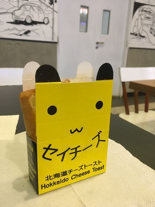 Foto 10 - Makanan di Say Chiizu oleh Prido ZH