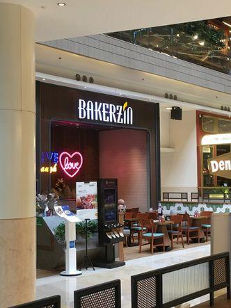 Foto Interior di Bakerzin
