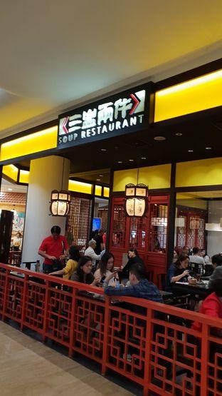 Foto 1 - Eksterior di Soup Restaurant oleh Yunnita Lie