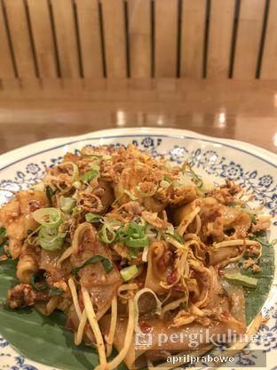 Foto 1 - Makanan(Kiam Hoo Kuay Teow) di Mama Malaka oleh Cubi