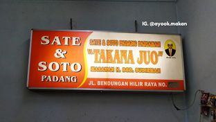 Foto review Sate Padang Pariaman Takana Juo oleh AyookMakan | IG: @ayook.makan 4