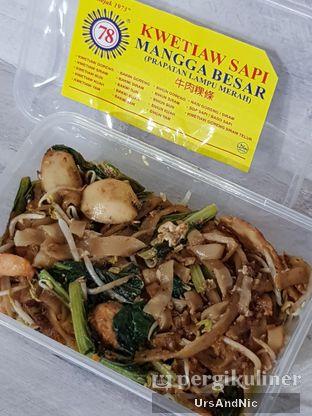 Foto - Makanan di Kwetiaw Sapi Mangga Besar 78 oleh UrsAndNic