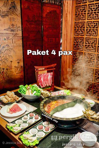 Foto Makanan di Shu Guo Yin Xiang