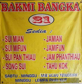 Foto 5 - Menu di Bakmi Bangka 21 oleh Asiong Lie @makanajadah