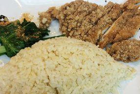 Foto Gong Kitchen