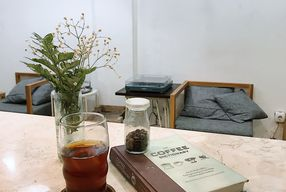 Foto East Indische Koffie