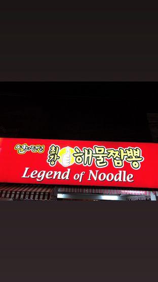 Foto 1 - Eksterior di Legend Of Noodle oleh Riris Hilda