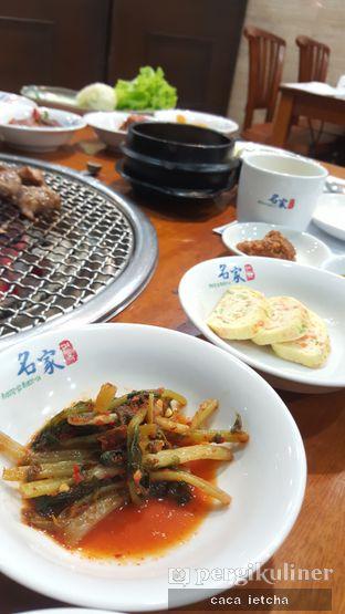 Foto 9 - Makanan di Myeong Ga Myeon Ok oleh Marisa @marisa_stephanie