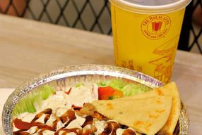 Foto The Halal Guys